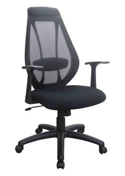Kancelárska stolička KA-D146 BK