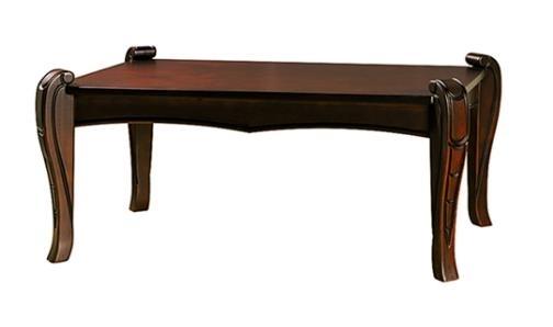 ilustračné foto - Konferenčný stolík Rossini